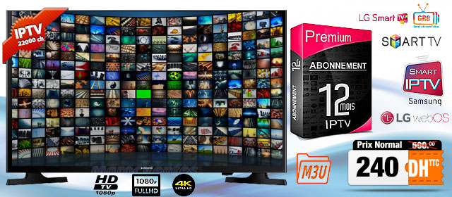 /images/Products/Banner_640x280_IPTV_585a64ed-7ac4-4aa3-b162-1db953683125.jpg